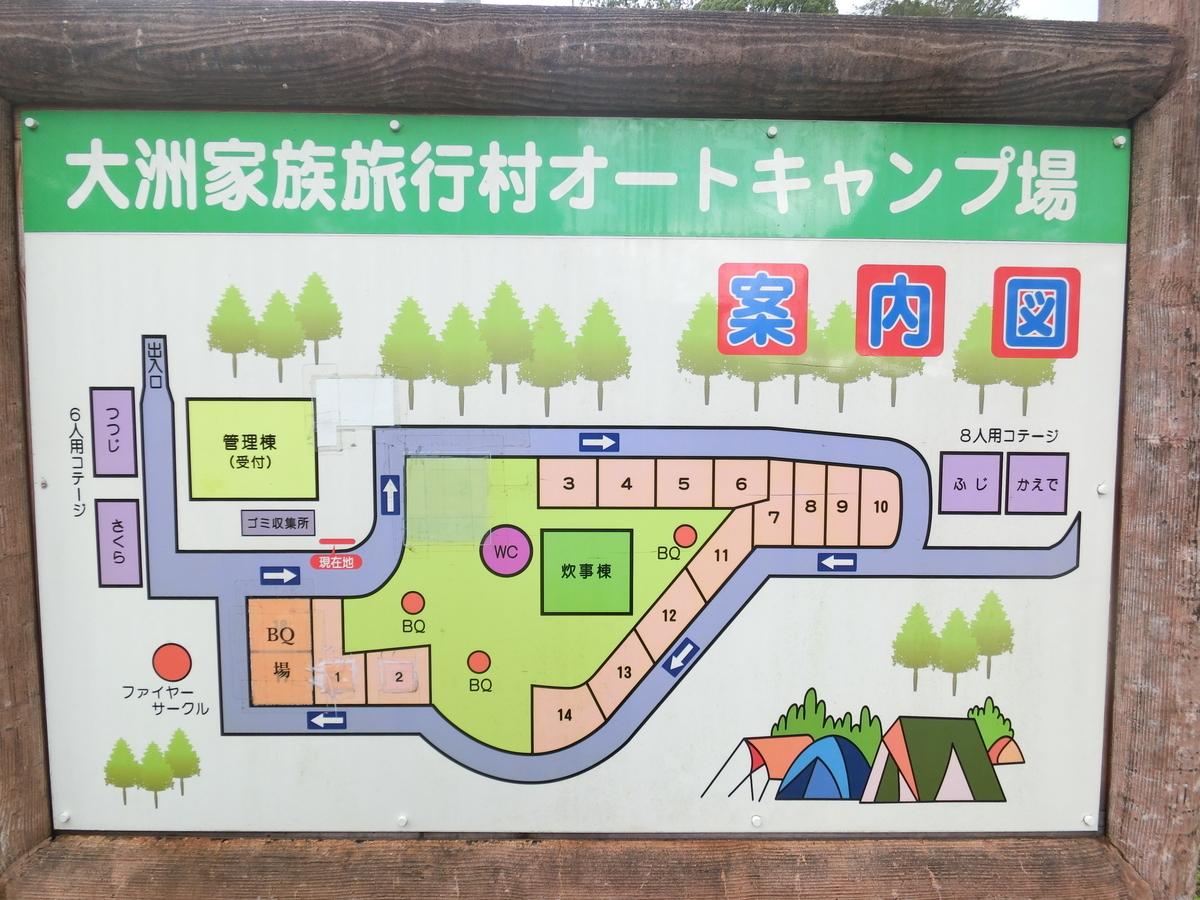f:id:berao-setouchi-fishing:20210919134220j:plain