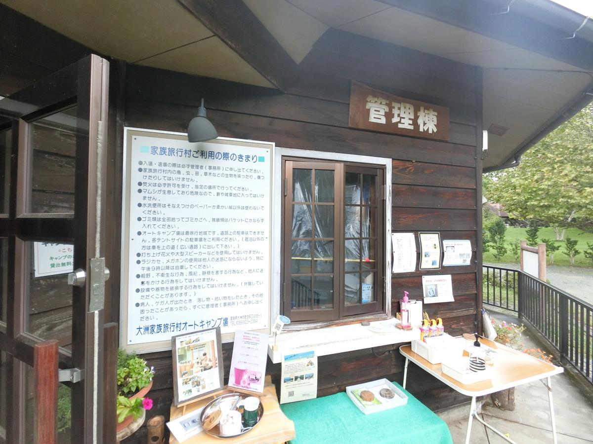 f:id:berao-setouchi-fishing:20210919134253j:plain