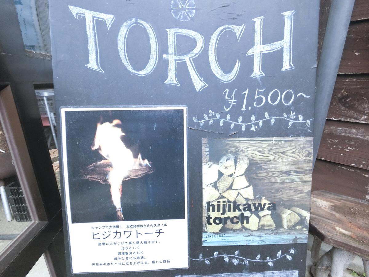 f:id:berao-setouchi-fishing:20210919134305j:plain
