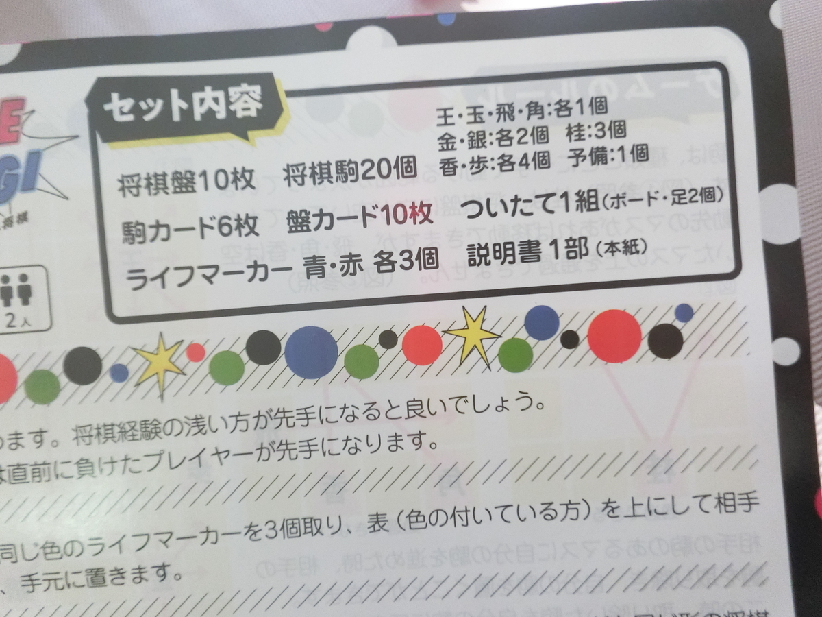 f:id:berao-setouchi-fishing:20210923204522j:plain