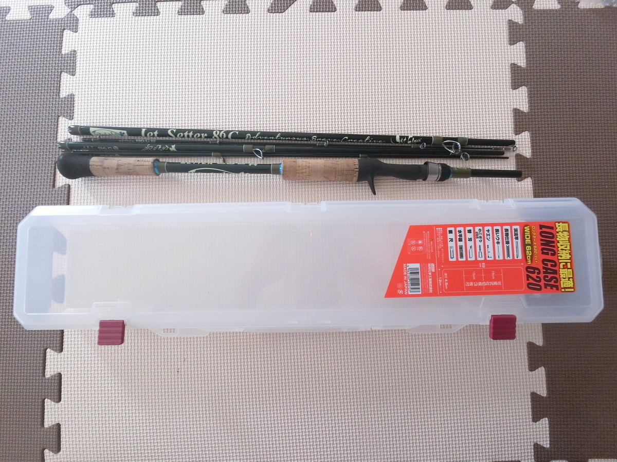 f:id:berao-setouchi-fishing:20210925210623j:plain