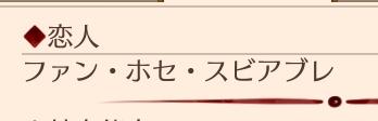 f:id:bergamotfuwa:20191220030004j:plain