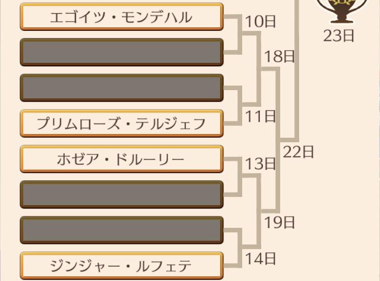 f:id:bergamotfuwa:20200110205330j:plain