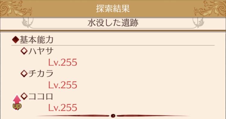 f:id:bergamotfuwa:20200126225846j:plain