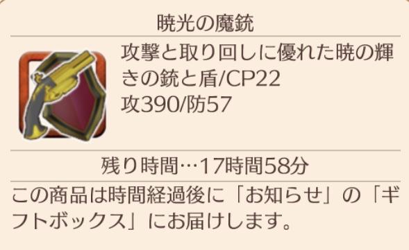 f:id:bergamotfuwa:20200130153540j:plain