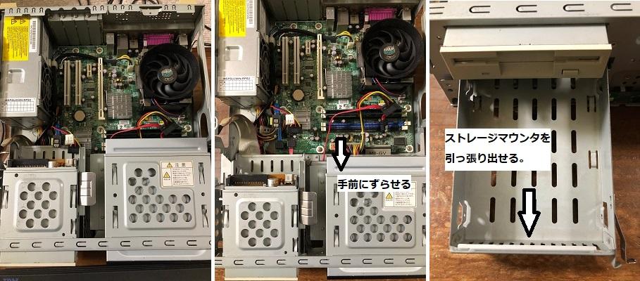 NEC MATE MY26R/A-6