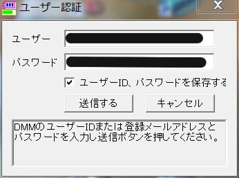 f:id:bern-kaste:20160808220206j:plain