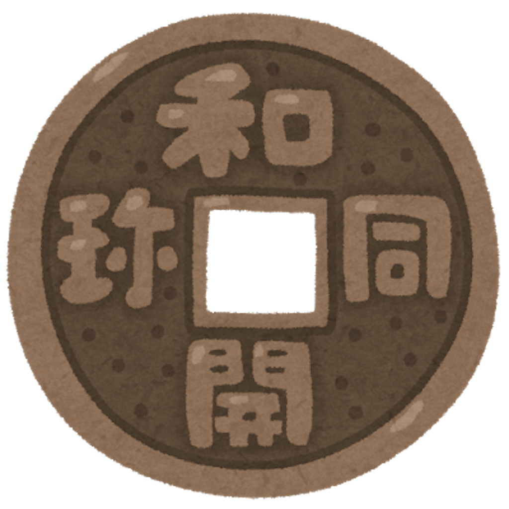 f:id:bero3:20200101193548p:image