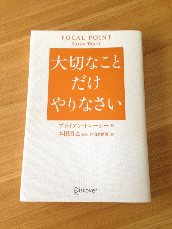 f:id:berry-no-kurashi:20170420165913j:plain