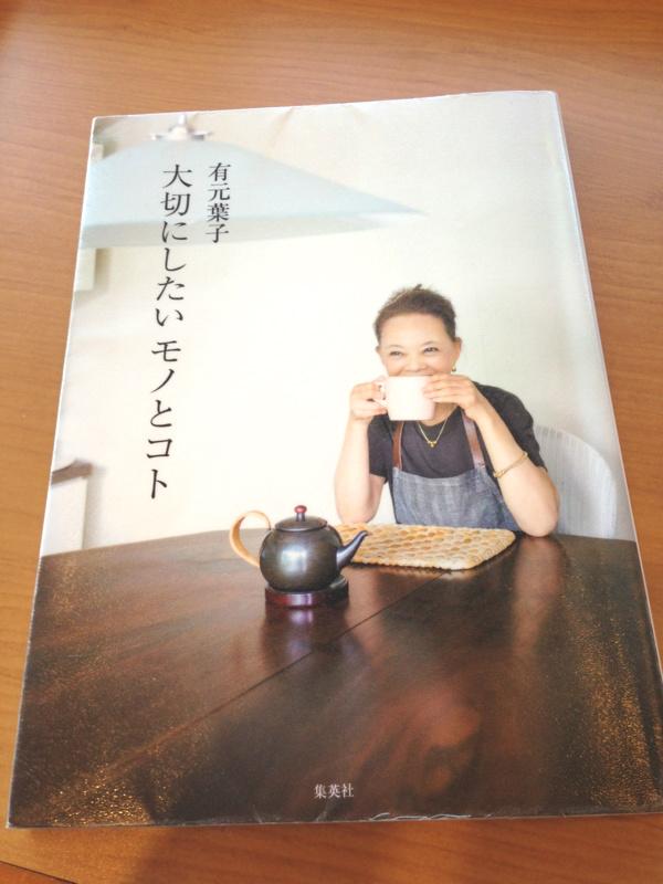 f:id:berry-no-kurashi:20170510185331j:plain