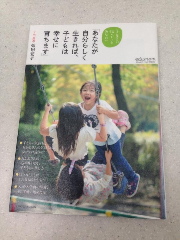f:id:berry-no-kurashi:20170515184414j:plain