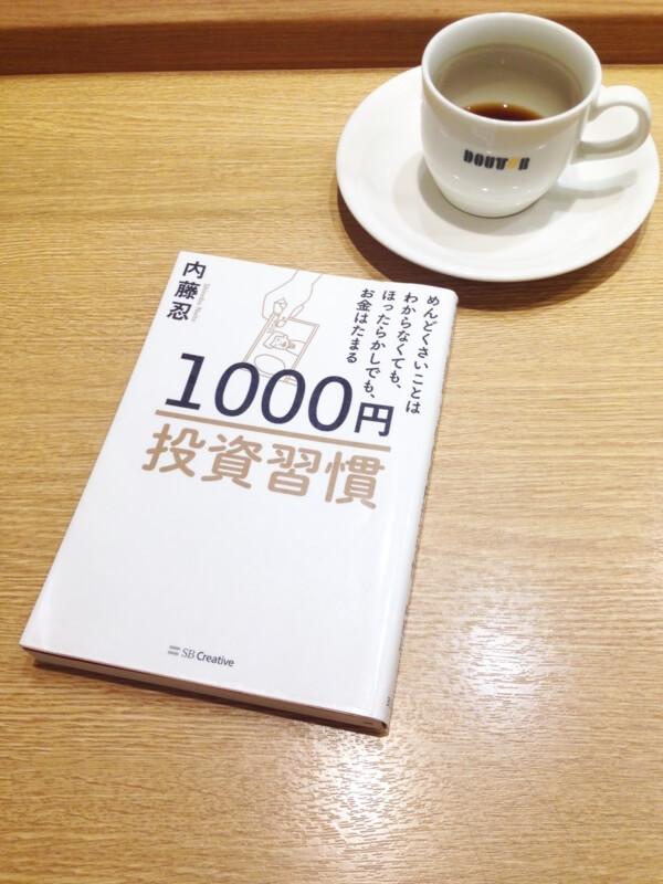 f:id:berry-no-kurashi:20170910224512j:plain