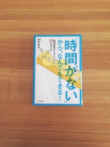 f:id:berry-no-kurashi:20171017133557j:plain