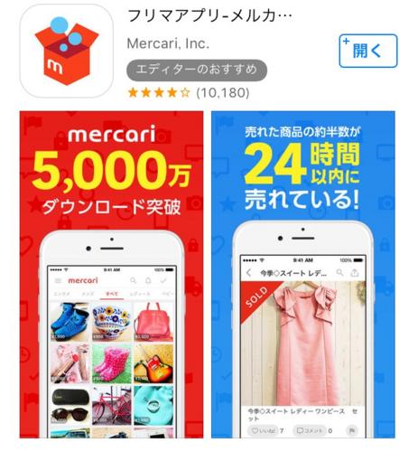f:id:berry-no-kurashi:20171121061603p:plain