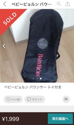 f:id:berry-no-kurashi:20171208183706p:plain