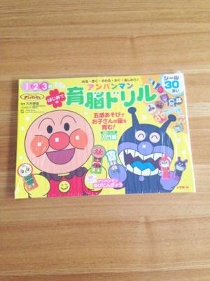 f:id:berry-no-kurashi:20171225083441j:plain