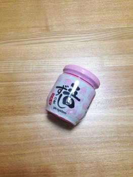 f:id:berry-no-kurashi:20180303204344j:plain