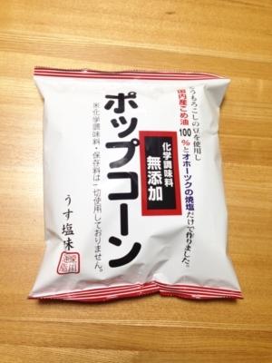f:id:berry-no-kurashi:20180408213304j:plain
