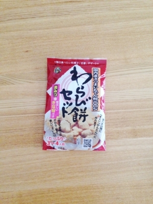 f:id:berry-no-kurashi:20180520225240j:plain