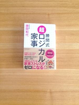f:id:berry-no-kurashi:20180611175623j:plain