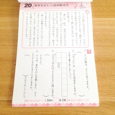 f:id:berry-no-kurashi:20180802123242j:plain