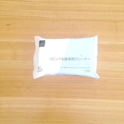 f:id:berry-no-kurashi:20181012164048j:plain