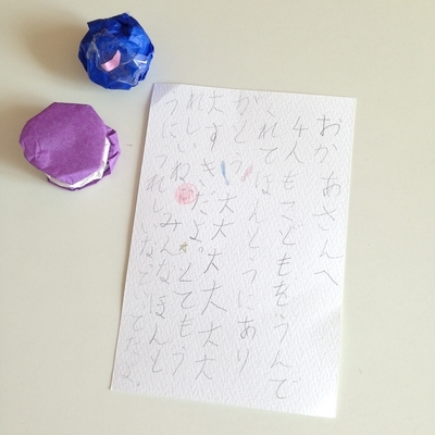 f:id:berry-no-kurashi:20181016082517j:plain