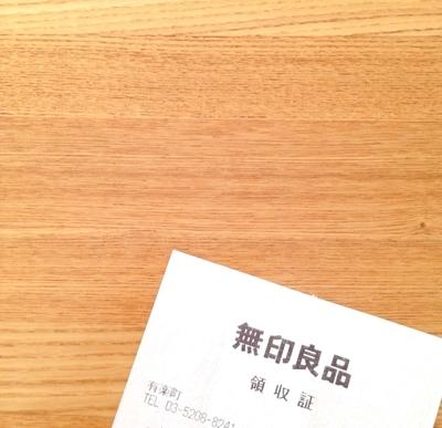 f:id:berry-no-kurashi:20181116102812j:plain