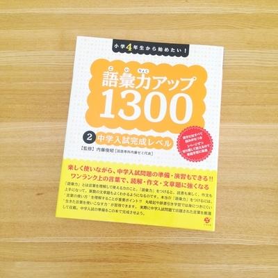 f:id:berry-no-kurashi:20181120121227j:plain
