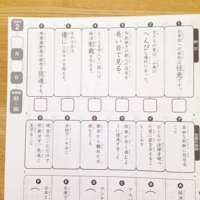 f:id:berry-no-kurashi:20181120121241j:plain