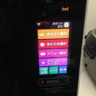 f:id:berry-no-kurashi:20181129141728j:plain