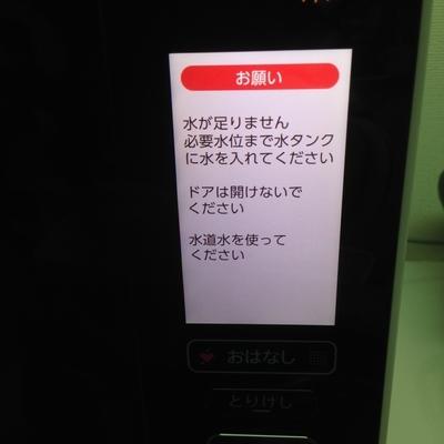 f:id:berry-no-kurashi:20181129152054j:plain