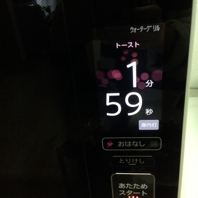 f:id:berry-no-kurashi:20181129152111j:plain