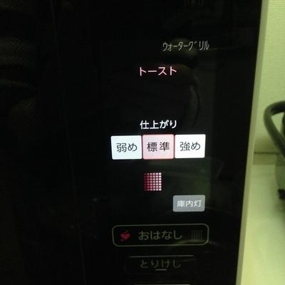 f:id:berry-no-kurashi:20181129152854j:plain