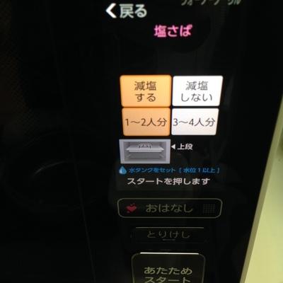 f:id:berry-no-kurashi:20181211104035j:plain