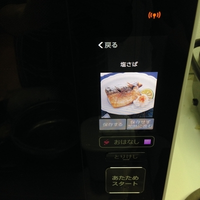 f:id:berry-no-kurashi:20181211104043j:plain
