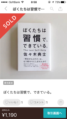 f:id:berry-no-kurashi:20181212091047p:plain