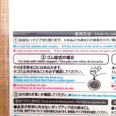 f:id:berry-no-kurashi:20181212174339j:plain