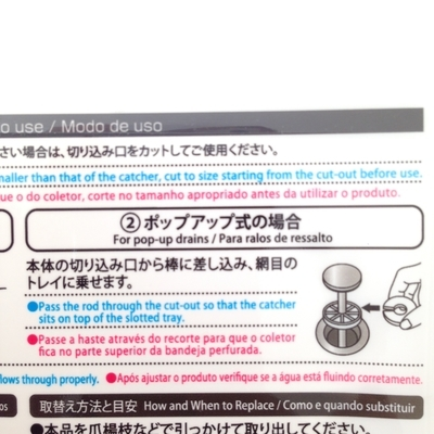 f:id:berry-no-kurashi:20181212174347j:plain
