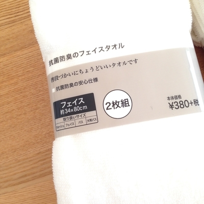 f:id:berry-no-kurashi:20190105132919j:plain