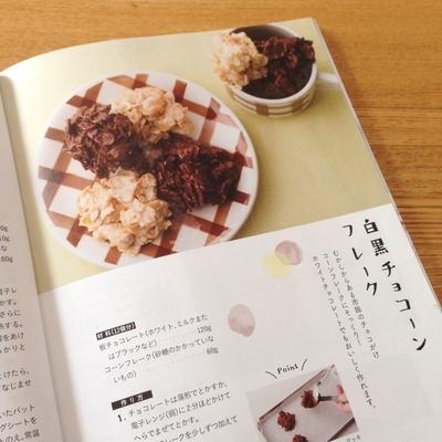 f:id:berry-no-kurashi:20190213153043j:plain