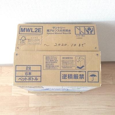 f:id:berry-no-kurashi:20190214133130j:plain