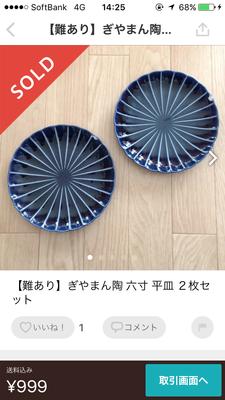 f:id:berry-no-kurashi:20190306143132p:plain
