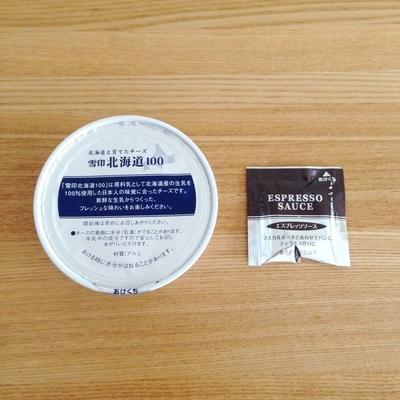 f:id:berry-no-kurashi:20190316121159j:plain