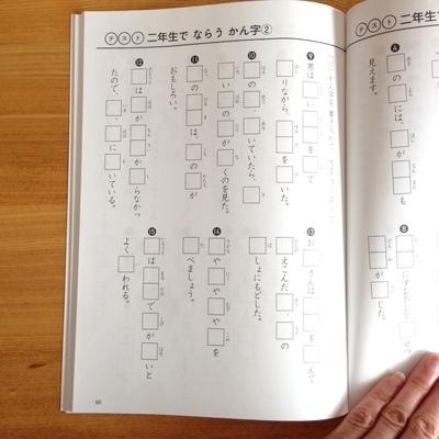 f:id:berry-no-kurashi:20190408124354j:plain