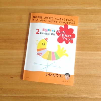 f:id:berry-no-kurashi:20190408124426j:plain