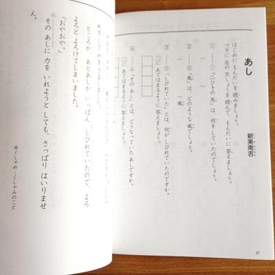 f:id:berry-no-kurashi:20190408130112j:plain