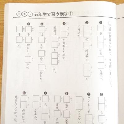 f:id:berry-no-kurashi:20190419151343j:plain