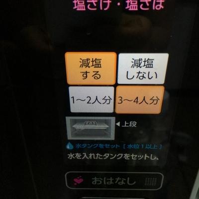 f:id:berry-no-kurashi:20190520181843j:plain