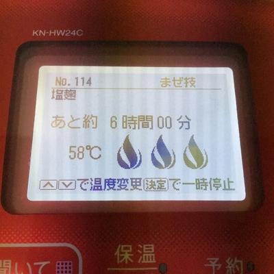 f:id:berry-no-kurashi:20190529132042j:plain